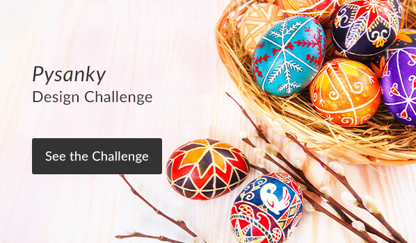 See the Pysanky Design Challenge Results